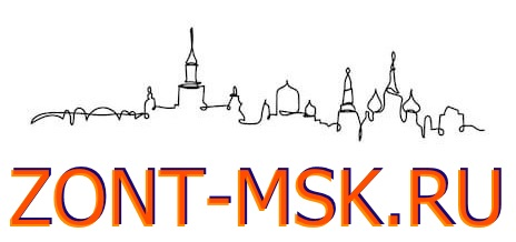 Интернет-магазин Zont-msk.ru